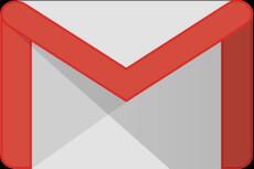 Зарегистрирую вам вручную 80 почтовых ящиков 7 - kwork.ru
