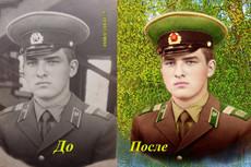 Удалю фон с фотографии 6 - kwork.ru