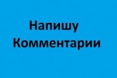 заполню сайт информацией 3 - kwork.ru