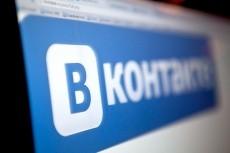 Добавлю 2000 участников в Вашу группу в Facebook ГЕО Украина 4 - kwork.ru