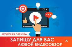 Логотип в стиле минимализм 16 - kwork.ru