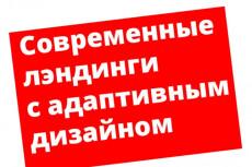Составлю базу фирм/предприятий вашего города 5 - kwork.ru