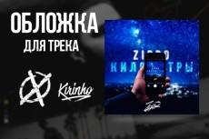 Оформлю YouTube-канал 32 - kwork.ru