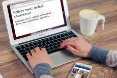 Аватар и меню 6 - kwork.ru
