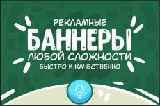 Цифровой портрет 29 - kwork.ru