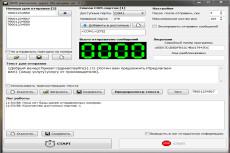 Напишу несложное приложение на Андроид 32 - kwork.ru
