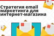 Рассылка по Москве и области в формы обратной связи 9 - kwork.ru