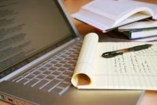 напишу sео-грамотный юридический текст с высокой уникальностью 6 - kwork.ru