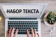 Напишу статью по автотранспорту, обзор, спецтехника, сельхозтехника 2 - kwork.ru