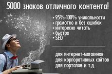 описание мультфильмов 4 - kwork.ru
