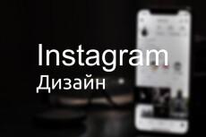 Дизайнерские публикации и обложки для Facebook 20 - kwork.ru