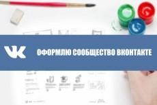 создам сайт на любом движке (wp, dle, joomla...) 9 - kwork.ru