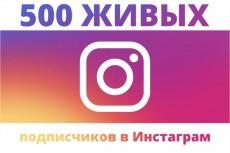 Сделаю обложку для группы ВК 17 - kwork.ru