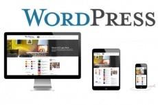 Установка сайта Wordpress на хостинг и настройка 6 - kwork.ru