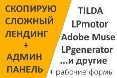 Парсинг любых сайтов 13 - kwork.ru