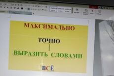Электрика в доме 8 - kwork.ru