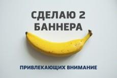 Сделаю обложку для группы ВК 16 - kwork.ru