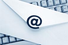 Программа для рассылки на email + инструкция. Установил и рассылай 10 - kwork.ru
