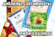 Перепишу текст с картинки в формат текстового документа 6 - kwork.ru
