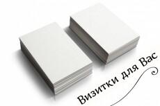 Обработка Ваших фотографий 11 - kwork.ru
