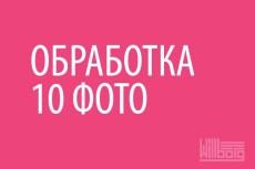 Листовки 42 - kwork.ru