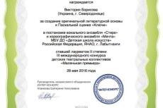 Копирай, рерайт 18 - kwork.ru