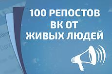 Сделаю рекламу на ютуб 4,2к подписчиков 3 - kwork.ru