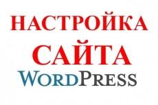 Исправлю, допишу код на PHP, Javascript, SQL 34 - kwork.ru