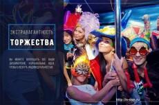 Создам презентацию 52 - kwork.ru
