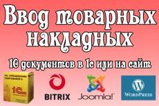 Уберу фон с изображений - обтравка 6 - kwork.ru