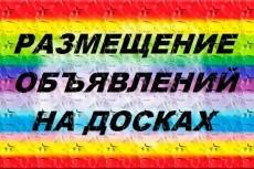 Рерайт от 95% на любую тему 18 - kwork.ru