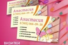 Диплом, сертификат, грамота 21 - kwork.ru