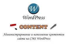 создам 5 вирусных постов в вашу группу сообщество ВК ОК твиттер фейсбук и т.д 4 - kwork.ru