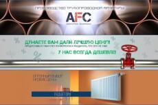 Сделаю иконки в инфографике 4 - kwork.ru