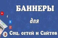 Создание логотипов 11 - kwork.ru