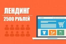 Дизайн для вашего сайта 3 - kwork.ru