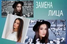 Реставрация и восстановление фотографий 5 - kwork.ru