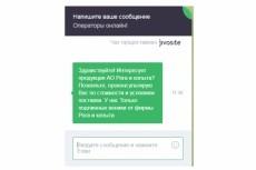 Напишу плагин к CMS 9 - kwork.ru
