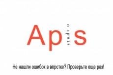 Верстка сайта 5 - kwork.ru