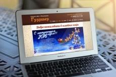 Дизайн билборда 25 - kwork.ru
