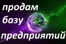 Продам курсы 5 - kwork.ru
