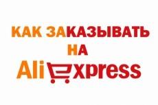 Исправлю ошибки сайта на WORDPRESS 4 - kwork.ru