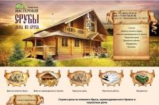 составлю Коммерческое предложение 5 - kwork.ru