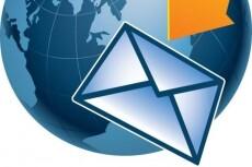 Отправлю 250 писем с яндекс почты 5 - kwork.ru