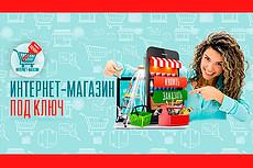 Продам сайт - доски объявлений 18 - kwork.ru