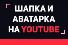 Переведу аудио или видео в текст. Транскрибация 24 - kwork.ru