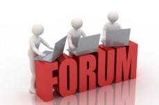 Размещение ссылок на форумах на Ваш сайт 8 - kwork.ru