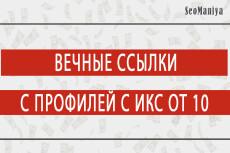 База компаний Украины 10 - kwork.ru