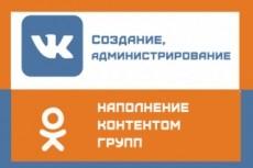 Видеоролик из ваших фото и видео 4 - kwork.ru
