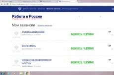 Размещу объявления о недвижимости на сайте ЦИАН в разделе Аренда 9 - kwork.ru
